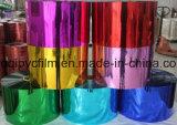 크리스마스 나무 잎을%s 금속을 입힌 엄밀한 PVC 필름