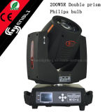 200W 5r Stadiums-bewegliches Hauptdisco DJ-Hochzeits-Träger-Licht (HL-200BM)