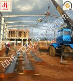 Относящий к окружающей среде и изготовлением на заказ определенный размер пакгауз стальной структуры
