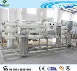 Цена завода системы очищения воды RO