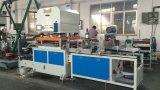 包装紙ロール型抜き機械