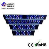 "Sps Lps를 위한 양극 처리된 알루미늄 지적인 48 "" LED 수족관 빛"