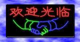 534 für System-Zeichen schreiben/rote LED-Lampe