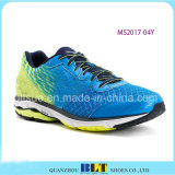 Premières chaussures Hip de sport (MS2017-04Y)
