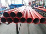 Красные покрашенные трубы спринклера пожара UL FM