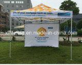 خيمة متحمّل مسيكة/صنع وفقا لطلب الزّبون تصميم ظلة