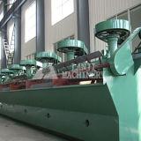 Робастные работая машина флотирования Froth/машины флотирования