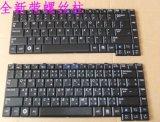 Ordinateur portatif Keyboard avec Keyboard anglais arabe pour Samsung