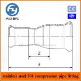 Ajustage de précision chaud de presse de pipe d'acier inoxydable de vente réduisant l'accouplement