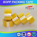 Nastro di BOPP (HS01)