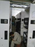 Modelo pequeno do distribuidor do combustível e entrega fácil do carregamento