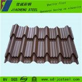 Chapa de aço ondulada revestida da cor do MERGULHO quente do fornecedor de China