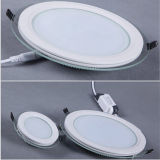 9W AC95-240V White LED Round Panel Light