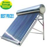 真空管のソーラーコレクタ(加圧太陽熱湯ヒーター)