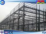 작업장 또는 창고 (SSW-015)를 위한 우수한 질 강철 구조물