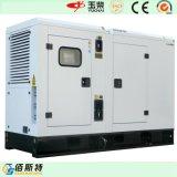 комплект генератора 125 kVA/100kw молчком тепловозный