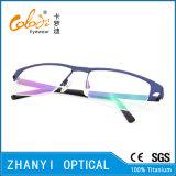 Form Halb-Randlose TitanEyewear Brille-Glas-optischer Rahmen (8206)