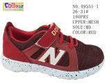 No 49551 дети запашут ботинки спорта