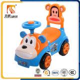 China 2016 Kids Swing Car mit New Design Cheap Price