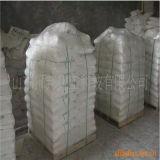 Alumine de température élevée de 5000 mailles pour en céramique