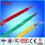 450V PVC 건물 철사 H07V-U