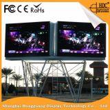 段階のイベントのための無線屋内使用料のLED表示スクリーンP3.91