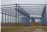 Modular/Mobile/Prefab/Prefabricated Warehouse/Workshopの建物