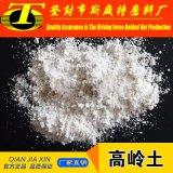 2017 내화 물질을%s 최신 판매 중국 찰흙 태워서 석회로 만들어진 고령토