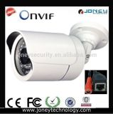 ИК Bullet Camera IP Camera 720p CMOS Waterproof CCTV (JYR-9711IPC-1.0MP)