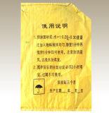 China bildete Mörtel-pp. gesponnenen Beutel mit buntem Druck