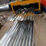 Stahlprodukte/Dach-Stahlfliese Galvanzied materielle Dach-Stahlblätter