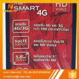 Etiqueta engomada adhesiva móvil promocional del anuncio de encargo