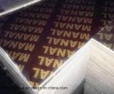 le contre-plaqué fait face par film de 18mm Brown peut être employé plus de 12 fois