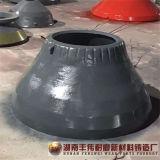 Peças sobresselentes elevadas do triturador da fundição de aço do manganês