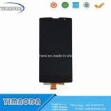Мобильный телефон LCD для экрана больших винных бутылок H500 LCD LG