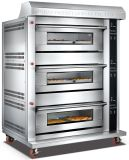 Matériel de nourriture (HFC-103Q)