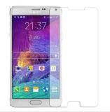 SamsungギャラクシーS5/G9600/9006/9008/9009のための優れた緩和されたガラススクリーンの保護装置