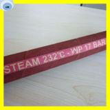 Boyau flexible flexible de vapeur de tuyau de température élevée