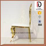 의자를 식사하는 강한 질 패턴 뒤 금 스테인리스
