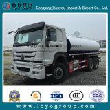 판매를 위한 Sinotruk HOWO 6X4 20m3 물 유조 트럭 살포 트럭