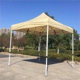2.5X2.5mによっては屋外の防水昇進貿易イベントのおおいのテントが現れる