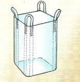 ПП тканые сумки Большиеnull