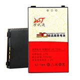 Батарея телефона для Сони Ericsson Bst-30