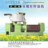 Yl-100 Yl-130 Yl-160 Ölmühle