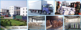 Preis-Hersteller des Nahrungsmittelleitwerk-Carrageenan-E407 Kilogramm