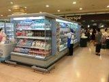 Supermercado Multideck Produce Display Open Refrigerator / Cooler / Chiller