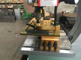 油圧鉄工の油圧結合された打ち、せん断機械