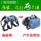 Produits d'animal familier d'offre de harnais d'animal familier pour le grand crabot (YD636-4)