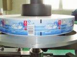 Lineare heiße Etikettiermaschine des Schmelzkleber-OPP (RTB-100)