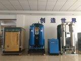20 Nm3/H Psa Sauerstoff-Konzentrator für die Fischzucht